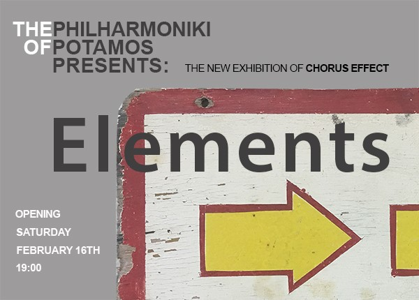 thumbnail_Elements eng mail