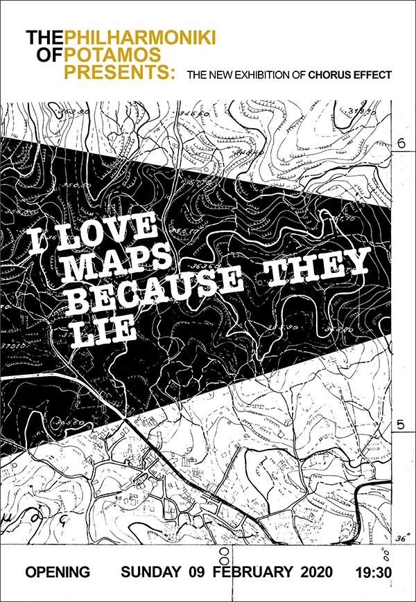 """Επισκεφθείτε την έκθεση""""Αγαπώ τους Χάρτες Γιατί Εξαπατούν"""" – Visit the exhibition """"I Love Maps Because theyLie"""""""
